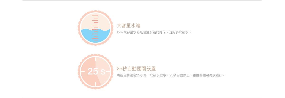 EMAY%20PLUS-13.jpg