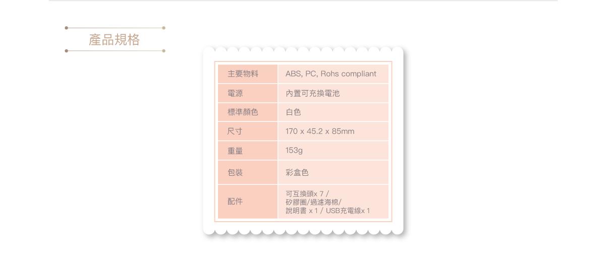 EP-401_desc_4.jpg