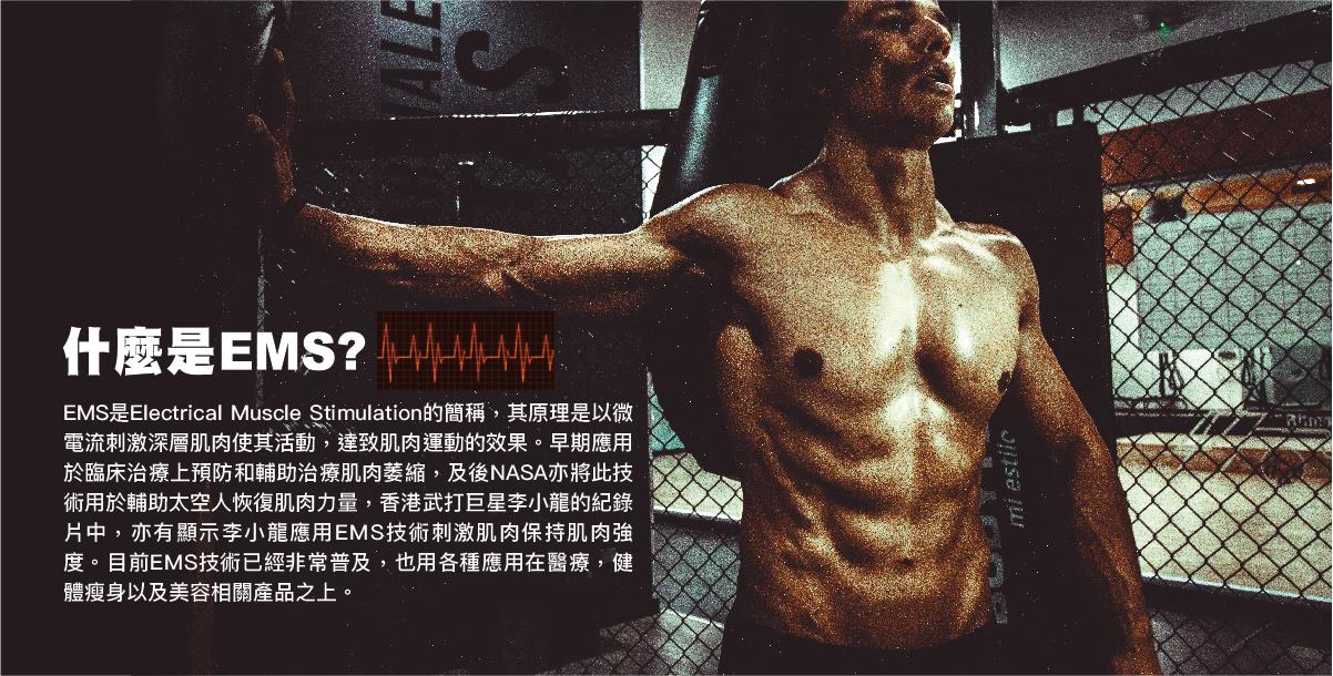 Vonmie 健體塑身器 Body Trainer